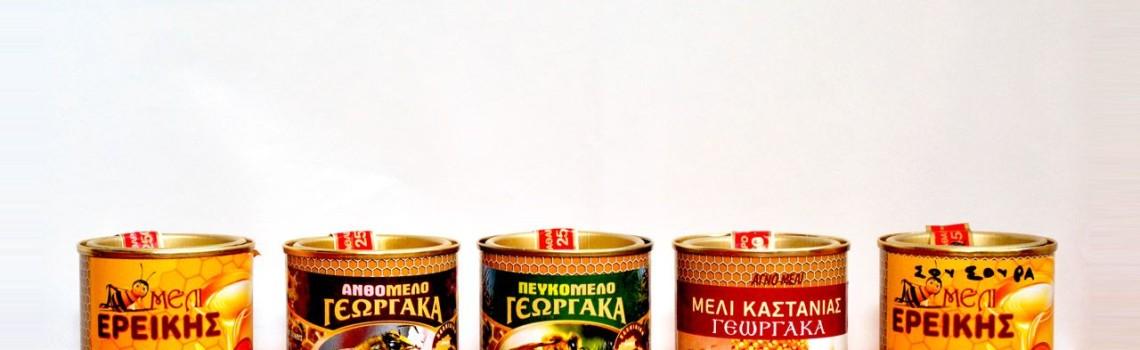 Honey from Arnea Georgaka