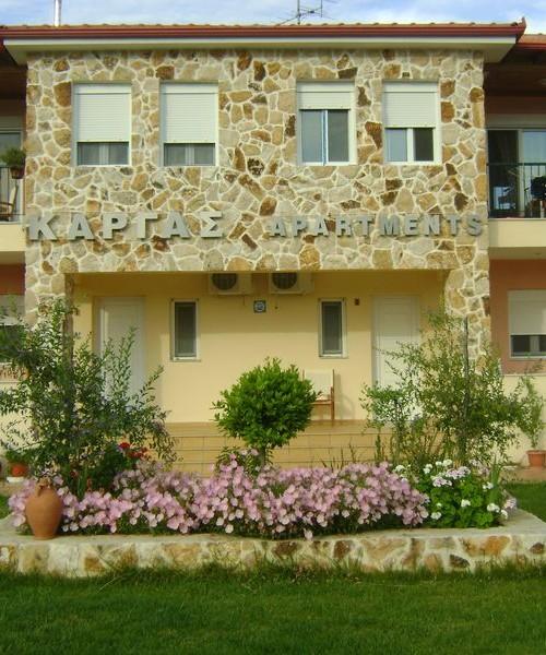 Kargas Apartments