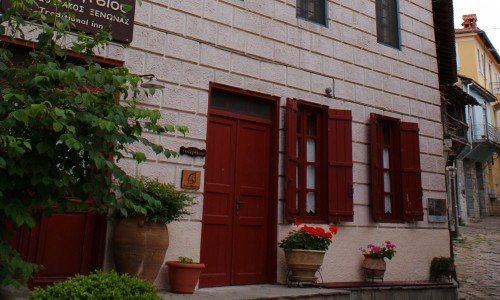 Mitsiou Traditional Inn