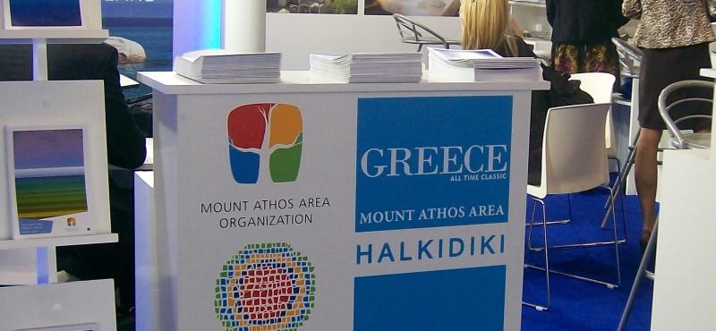 The 16 religious tours around Aristotelis and Athos area were presented at Belgrade.
