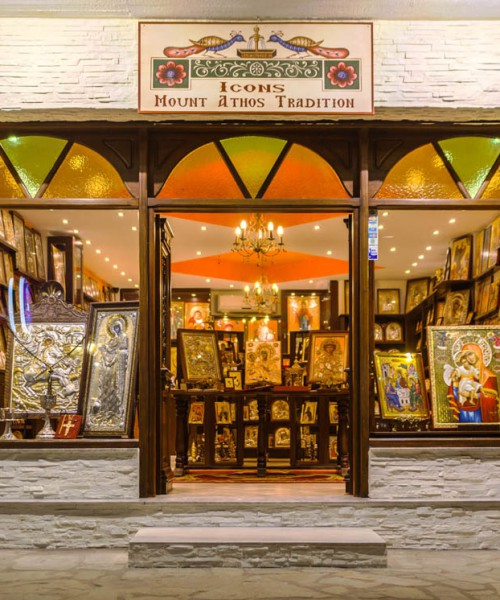 Icons  Athos Mount Tradition