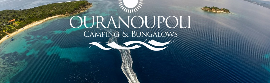 Ouranoupoli Camping & Bungalows