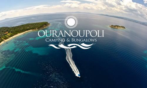 Ouranoupoli Camping & Bungalows